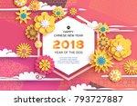 beautiful origami yellow... | Shutterstock .eps vector #793727887