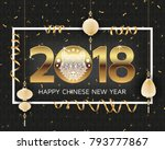 chinese new year background... | Shutterstock .eps vector #793777867