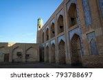 mohammed rakhim khan madrasa in ...   Shutterstock . vector #793788697