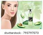beautiful girl with avocado... | Shutterstock .eps vector #793797073