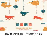 happy chinese new year. lunar... | Shutterstock .eps vector #793844413