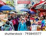 hong kong   january 01 2018 ...   Shutterstock . vector #793845577
