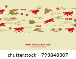 happy chinese new year. lunar... | Shutterstock . vector #793848307
