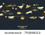 happy chinese new year. lunar... | Shutterstock . vector #793848313