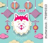 dog china 2018 design concept....   Shutterstock .eps vector #793893313