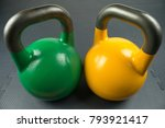 green and yellow weightlifting... | Shutterstock . vector #793921417