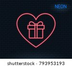 neon light. love gift box line... | Shutterstock .eps vector #793953193