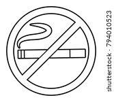 no smoking   vector icon... | Shutterstock .eps vector #794010523