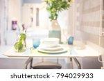 modern dining room interior   Shutterstock . vector #794029933