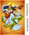 illustration of goddess of...   Shutterstock .eps vector #794031973