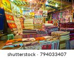 The wide range of handmade rugs with traditional ornaments of bedouins, modern decors and other motives in carpet stall of Old Souk (market) of Sharm El Sheikh, Egypt.