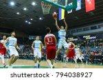 Small photo of KYIV, UKRAINE - NOVEMBER 26, 2017: Ukrainian shooting guard Oleksandr Lypovyy performs fadeaway jumper. FIBA European Qualifiers World Cup 2019 Ukraine - Turkey.