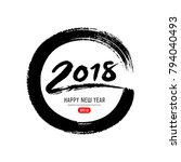 happy new year 2018 message... | Shutterstock .eps vector #794040493