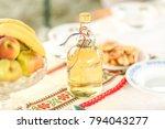 romanian traditional drink. | Shutterstock . vector #794043277