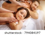 happy caucasian couple enjoying ... | Shutterstock . vector #794084197