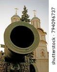 Small photo of King Cannon (Tsar Pushka) shown in Moscow Kremlin. Popular landmark. Color photo.
