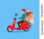 express delivery service icon... | Shutterstock .eps vector #794103907
