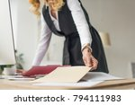 selective focus of... | Shutterstock . vector #794111983