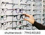 eyeglasses shop. stand with... | Shutterstock . vector #794140183