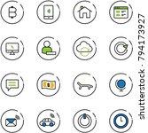 line vector icon set   bitcoin... | Shutterstock .eps vector #794173927