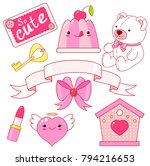 cute little princess sticker... | Shutterstock .eps vector #794216653