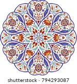 floral  hand drawn mandala.... | Shutterstock .eps vector #794293087