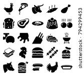 meat icons. set of 25 editable... | Shutterstock .eps vector #794299453