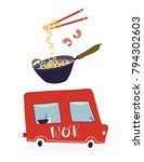 wok noodles and red food truck. ... | Shutterstock .eps vector #794302603