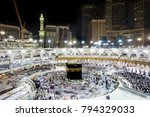 mecca   dec 13   view from... | Shutterstock . vector #794329033