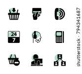 customer icons. vector...