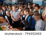alexandriya   kirovograd...   Shutterstock . vector #794352403