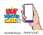 seasonal fire hot winter big... | Shutterstock .eps vector #794371537