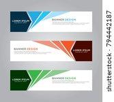 abstract modern banner... | Shutterstock .eps vector #794442187