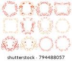 set of 12 decorative frames ... | Shutterstock .eps vector #794488057