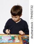 six years boy practicing... | Shutterstock . vector #79450732