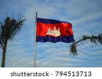 cambodia flag in the blue sky. | Shutterstock . vector #794513713