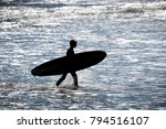 silhouette of young man... | Shutterstock . vector #794516107