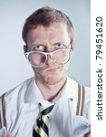 clever thinking man with eye... | Shutterstock . vector #79451620