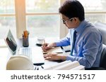 young asian engineer working... | Shutterstock . vector #794571517
