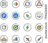 line vector icon set   elevator ... | Shutterstock .eps vector #794626603