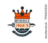 middle ages logo original ... | Shutterstock .eps vector #794653333