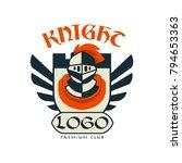 knight logo  premium club ... | Shutterstock .eps vector #794653363