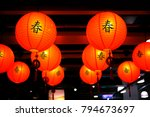 chinese new year  festive red...   Shutterstock . vector #794673697