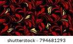 ornamental floral pattern. rich ...   Shutterstock .eps vector #794681293