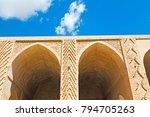 blur in iran the antique  ... | Shutterstock . vector #794705263