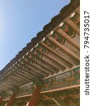 korean traditional pattern | Shutterstock . vector #794735017