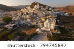 aerial photo of iconic chora of ...   Shutterstock . vector #794745847
