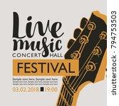 vector banner for a music... | Shutterstock .eps vector #794753503