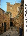 tel aviv city center and jaffa   Shutterstock . vector #794768233