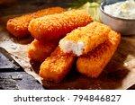 crumbed golden fried fish... | Shutterstock . vector #794846827